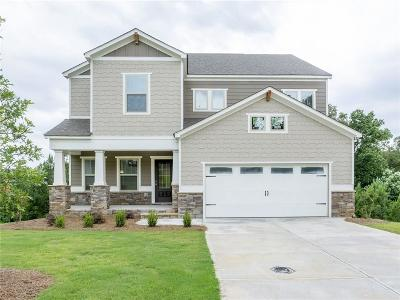 Cartersville Single Family Home For Sale: 6 Doe Court
