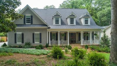 Atlanta Single Family Home For Sale: 110 Forrest Lake Drive NW