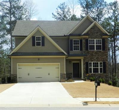 Cartersville Single Family Home For Sale: 16 Rock Ridge Court SE