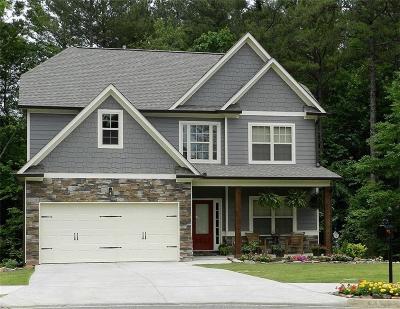 Cartersville Single Family Home For Sale: 20 Rock Ridge Court SE