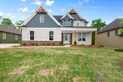 Cartersville Single Family Home For Sale: 28 Greystone Way