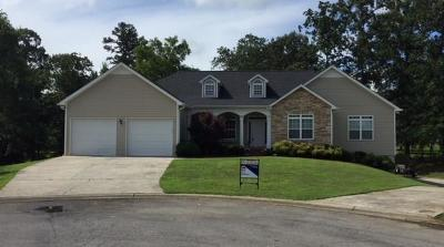 Calhoun GA Single Family Home For Sale: $254,900