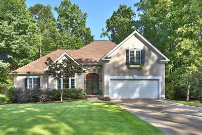 Alpharetta Single Family Home For Sale: 315 Creekview Terrace