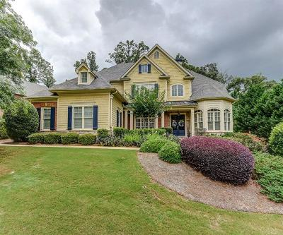 Mableton Single Family Home For Sale: 1309 Glen Cedars Drive