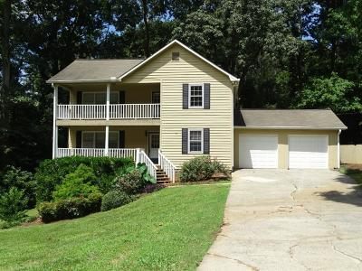 Kennesaw Single Family Home For Sale: 1787 Allatoona Lane NW