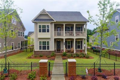 Alpharetta Single Family Home For Sale: 230 Saddle Road