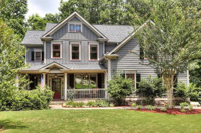 Ball Ground Single Family Home For Sale: 200 Davis Mill Road