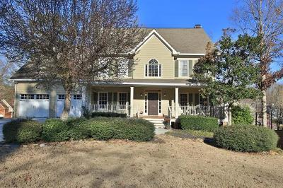Kennesaw Single Family Home For Sale: 1218 Mountainside Trace NW