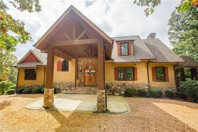 Bartow County Single Family Home For Sale: 1246 Spring Place Road