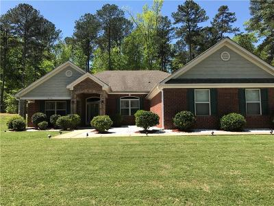 Griffin Single Family Home For Sale: 1016 Yorkshire Drive
