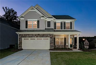 Dawsonville Single Family Home For Sale: 250 Orange Circle