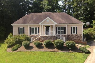 Kennesaw Single Family Home For Sale: 338 Carl Creek Trail NW