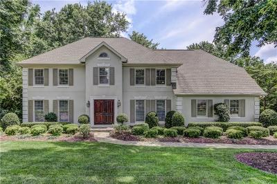 Single Family Home For Sale: 380 Dogwood Trail SE