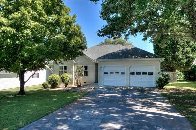 Cartersville Single Family Home For Sale: 80 Quail Run