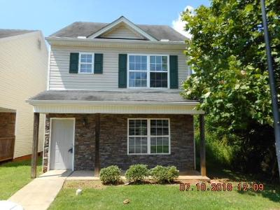 Cartersville Single Family Home For Sale: 103 Middlebrook Drive