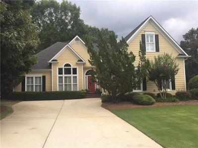 Dacula Single Family Home For Sale: 1695 Lake Heights Circle