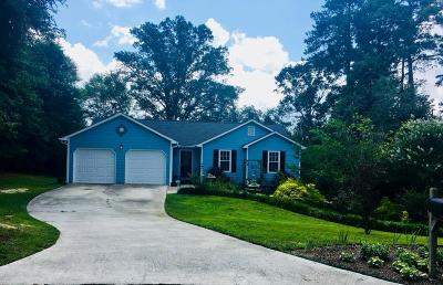 Lawrenceville Single Family Home For Sale: 1155 Brook Meadow Court