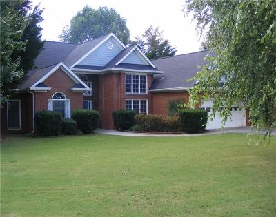 Cartersville Single Family Home For Sale: 24 Churchill Downs NE