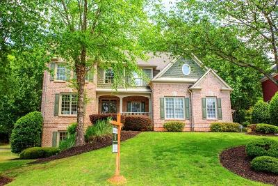 Dacula Single Family Home For Sale: 1049 Pathview Court