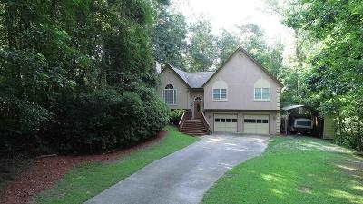 Cumming Single Family Home For Sale: 3995 Stone Creek Circle