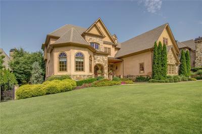 Marietta Single Family Home For Sale: 2205 Heathermoor Hill Drive