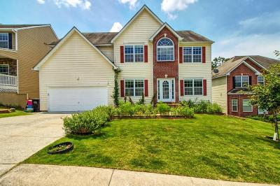 Forsyth County Single Family Home For Sale: 1475 Rocky Shoals Lane