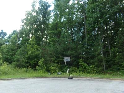 Paulding County Residential Lots & Land For Sale: 480 Mary Hill Lane