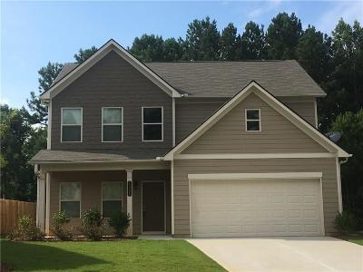 Braselton Single Family Home For Sale: 1325 Trailridge Way