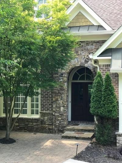 Lumpkin County Single Family Home For Sale: 18 Lakotah Lane