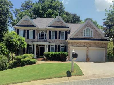 Mableton Single Family Home For Sale: 5211 Forest View Trail SE