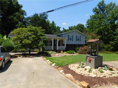 Jasper Single Family Home For Sale: 55 Nickel Road