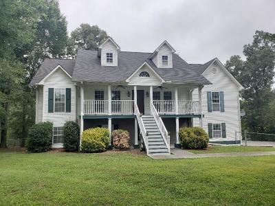 Calhoun GA Single Family Home For Sale: $225,000