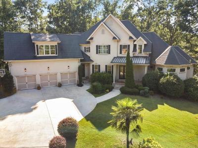 McDonough Single Family Home For Sale: 123 Royal Burgess Way