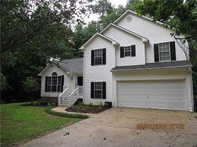 Dawsonville Single Family Home For Sale: 8 Box Car Way E