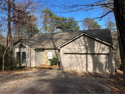 Jasper Single Family Home For Sale: 176 Rainbow Court