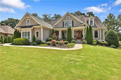 Newnan Single Family Home For Sale: 161 Lake Shore Drive