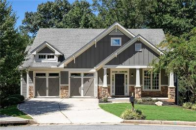 Kennesaw Single Family Home For Sale: 110 Peregrine Way NW