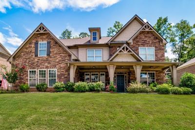 Cumming Single Family Home For Sale: 9025 Cobblestone Lane