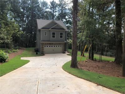 Decatur Single Family Home For Sale: 2524 Whites Mill Road