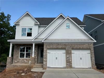 Marietta Single Family Home For Sale: 301 South Avenue
