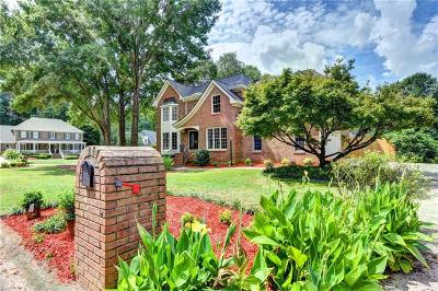 Lilburn Single Family Home For Sale: 797 Oxford Court