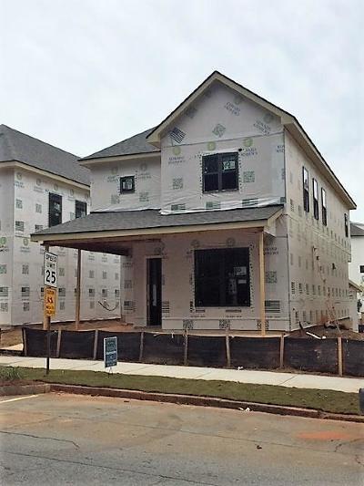 Atlanta Single Family Home For Sale: 2358 Merrilee Lane