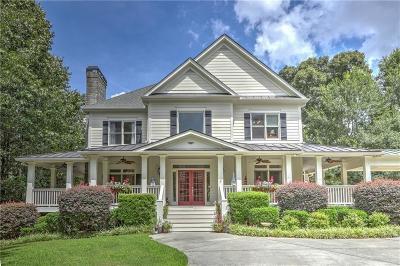 Dacula Single Family Home For Sale: 2886 Edwards Estate Circle