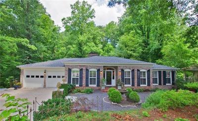Atlanta Single Family Home For Sale: 2561 Lake Flair Circle NE