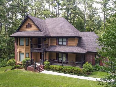 Lawrenceville Single Family Home For Sale: 1625 Alcovy Road