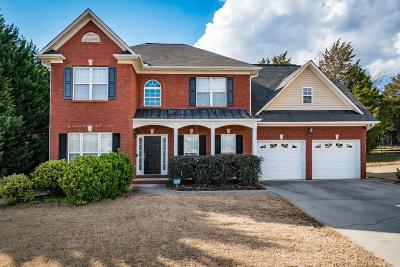 Cartersville Single Family Home For Sale: 70 Planters Drive NW