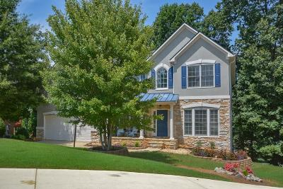 Kennesaw Single Family Home For Sale: 4286 Galilee Drive NE