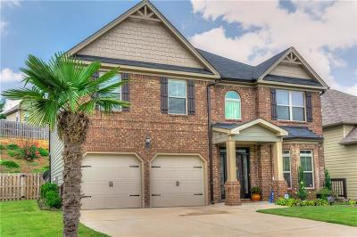 McDonough Single Family Home For Sale: 912 Nevis Way