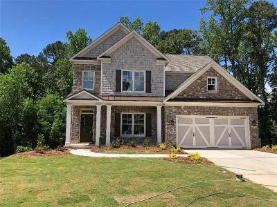 Marietta Single Family Home For Sale: 2659 Bethel Court