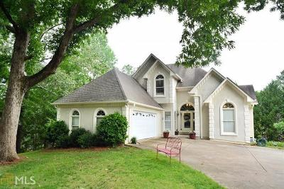 Douglasville Single Family Home For Sale: 2701 Gentry Drive